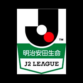 Лого Япония. Второй дивизион