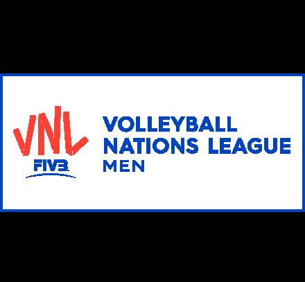 Лого Лига Наций